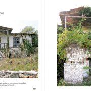 Το Μαυροβούνιο - εσωτερικό 3