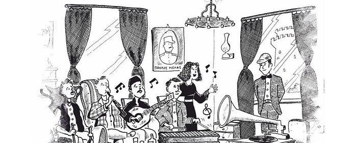 Θεσσαλονίκη–Η μουσική ζωή πριν το 1912