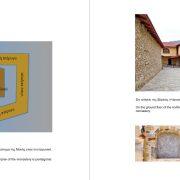 H Ιερά Μονή Αγίας Τριάδος Σπαρμού Ολύμπου - εσωτερικό 2