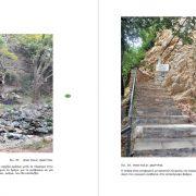 Η Μονή των Αγίων Αναργύρων και τα Ασκηταριά των γύρω βράχων - εσωτερικό 3