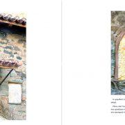 Η Μονή των Εισοδίων της Θεοτόκου στο Μεταξοχώρι Αγιάς - εσωτερικό 1