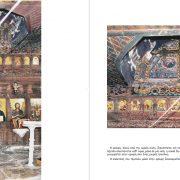 Η Μονή των Εισοδίων της Θεοτόκου στο Μεταξοχώρι Αγιάς - εσωτερικό 3