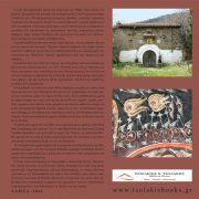 Η Μονή των Εισοδίων της Θεοτόκου στο Μεταξοχώρι Αγιάς - οπισθόφυλλο