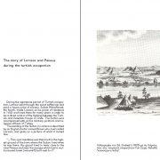 Το ταξίδι του ποταμού Πηνειού - εσωτερικό 1