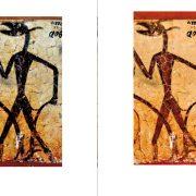 Ο ναός του Αγ.Δημητρίου του Μυροβλήτη - εσωτερικόΟ ναός του Αγ.Δημητρίου του Μυροβλήτη - εσωτερικό2