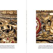 Ο ναός του Αγ.Δημητρίου του Μυροβλήτη - εσωτερικό3