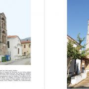 Τρείς ναοί στο Μεταξοχώρι Αγιάς-εσωτερικό1