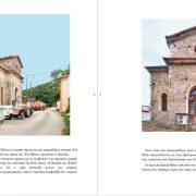 Τρείς ναοί στο Μεταξοχώρι Αγιάς-εσωτερικό3