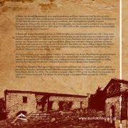 Τρείς ναοί στο Μεταξοχώρι Αγιάς-οπισθόφυλλο