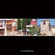 Monte Athos_2