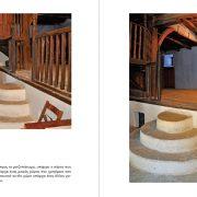Το αρχοντικό Σβάρτς στα Αμπελάκια-εσωτερικό1