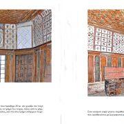 Το αρχοντικό Σβάρτς στα Αμπελάκια-εσωτερικό3